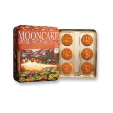 Maxim Low Sugar Yellow Lotus Moon Cake with Egg Yolk Collection