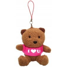 I Love You Teddy Bear (Pink)